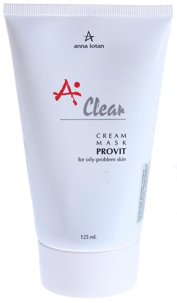 Anna Lotan Provit Cream Mask Провит крем-маска для жирной проблемной кожи, 225 мл anna lotan greens garden cress anti stress mask кресс салат маска для нормальной сухой кожи 70 мл