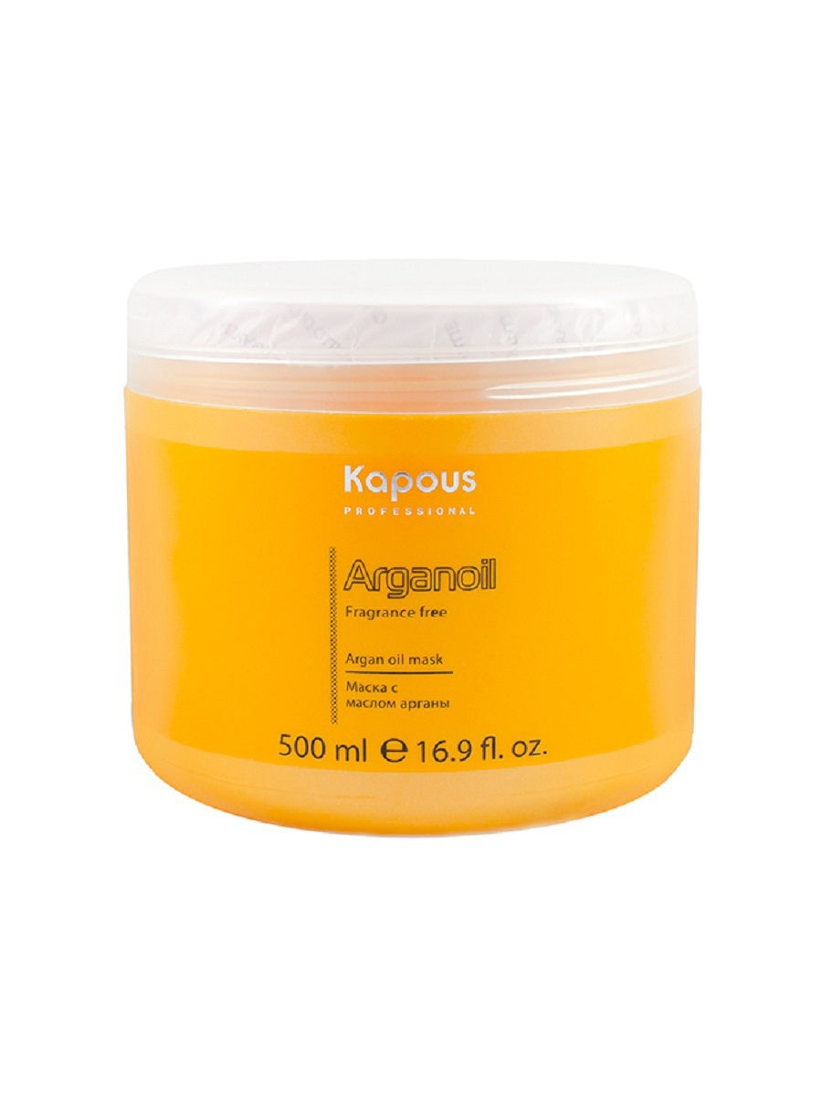 Kapous Arganoil Маска с Маслом Арганы, 500 мл kapous масло арганы для волос arganoil 75 мл
