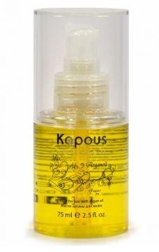 Kapous Arganoil Масло Арганы для Волос, 75 мл kapous масло арганы для волос arganoil 75 мл