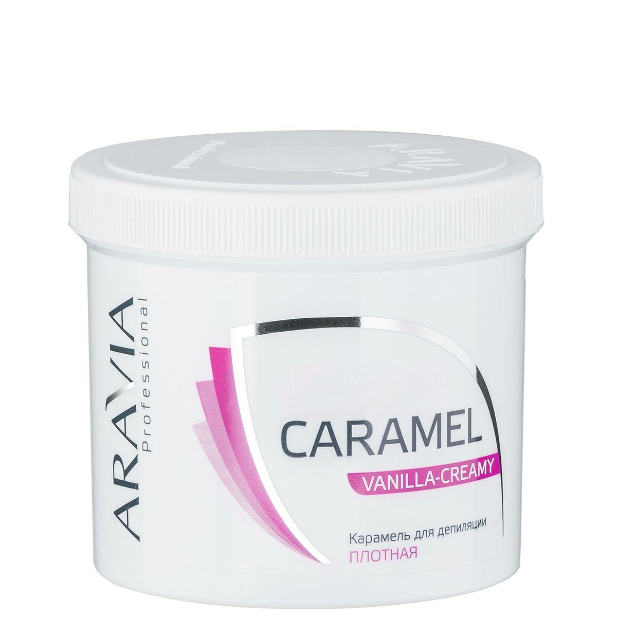 ARAVIA Карамель Caramel Vanilla Creamy для Депиляции Ванильно-Сливочная Плотной Консистенции, 750 гр