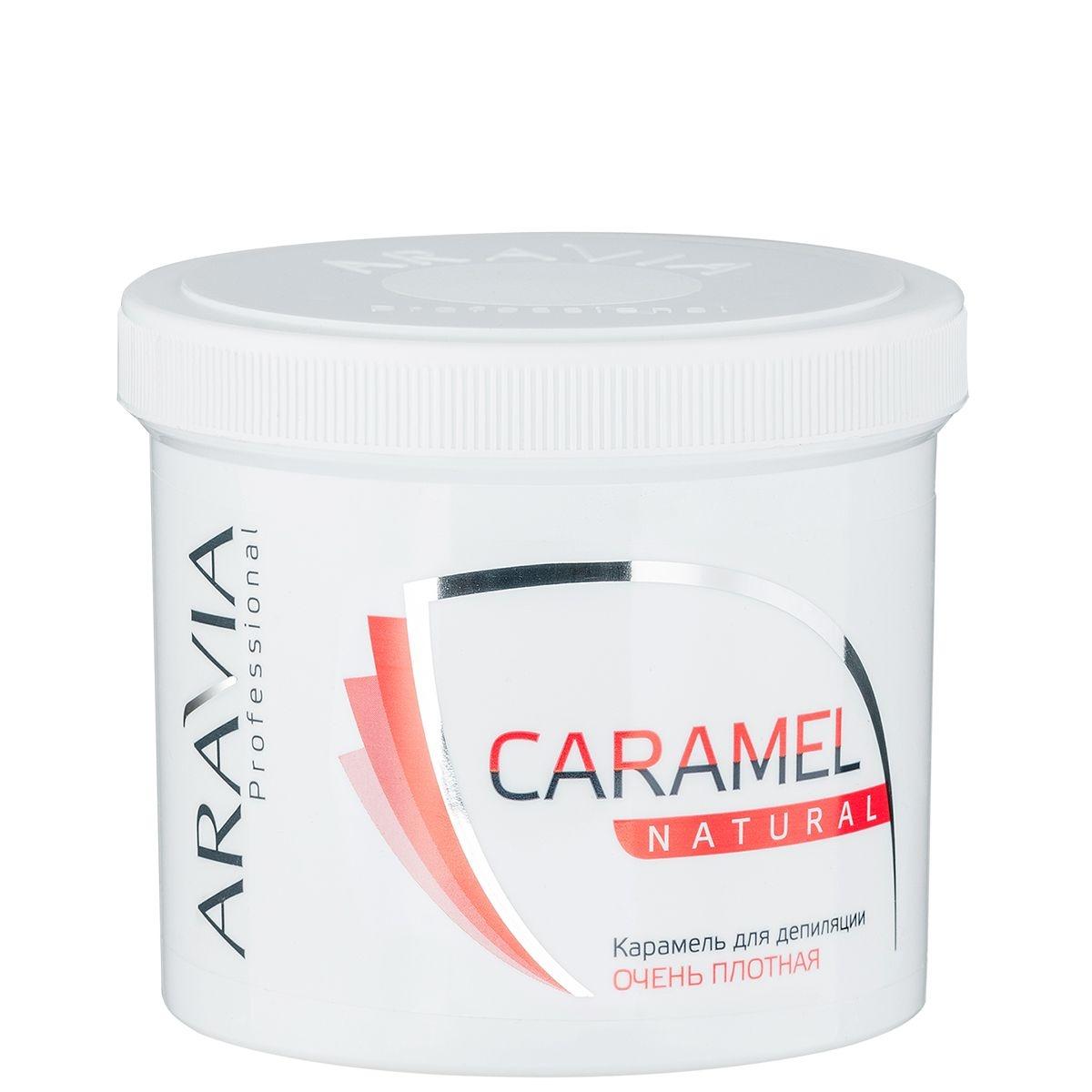 ARAVIA Карамель Caramel Natural для Депиляции Натуральная Очень Плотной Консистенции, 750 гр