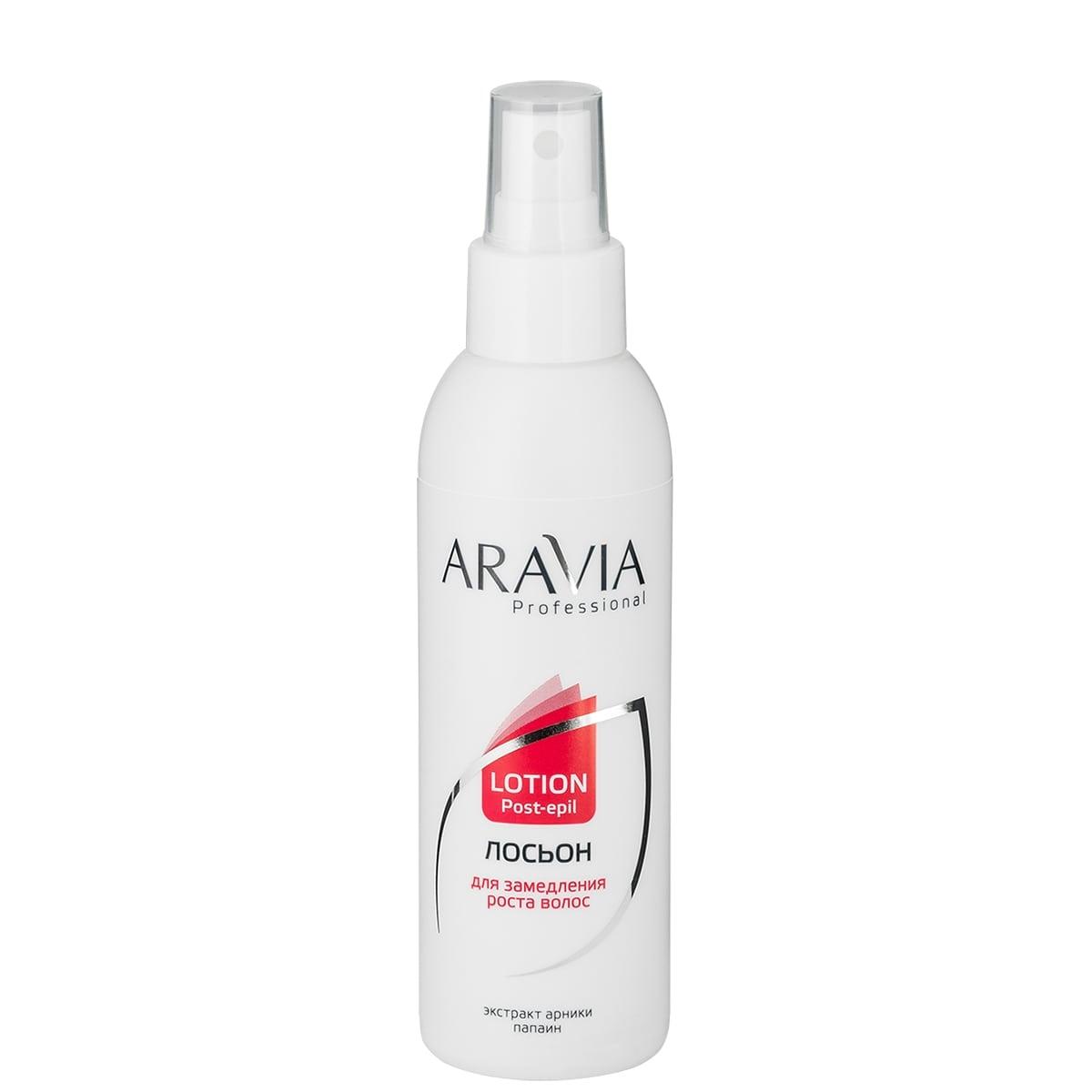 ARAVIA Лосьон для Замедления Роста Волос с Экстрактом Арники, 150 мл