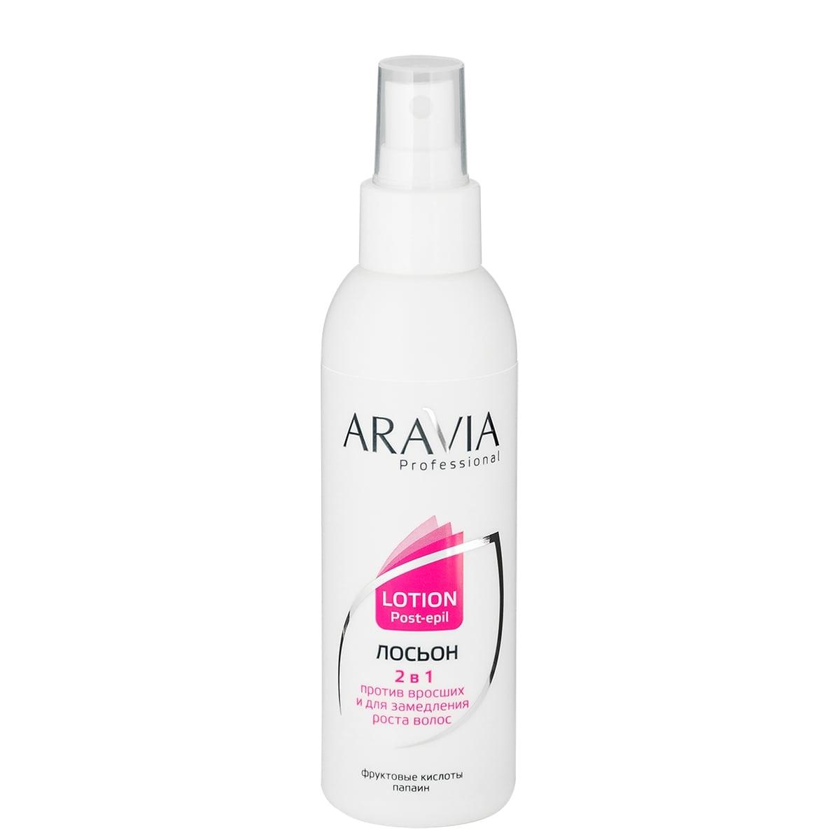 ARAVIA Лосьон 2 в 1 Против Вросших Волос и для Замедления Роста с Фруктовыми Кислотами, 150 мл