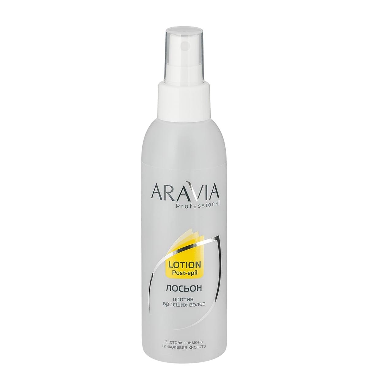 ARAVIA Лосьон Post-epil Против Вросших Волос с Экстрактом Лимона, 150 мл аравия против вросших волос
