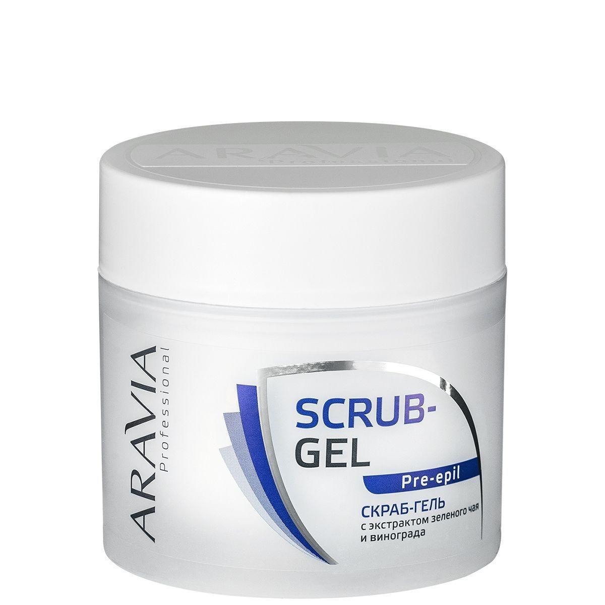 ARAVIA Скраб-Гель Scrub-gel Pre-epil Перед Депиляцией с Экстрактом Зеленого Чая и Винограда, 300 мл