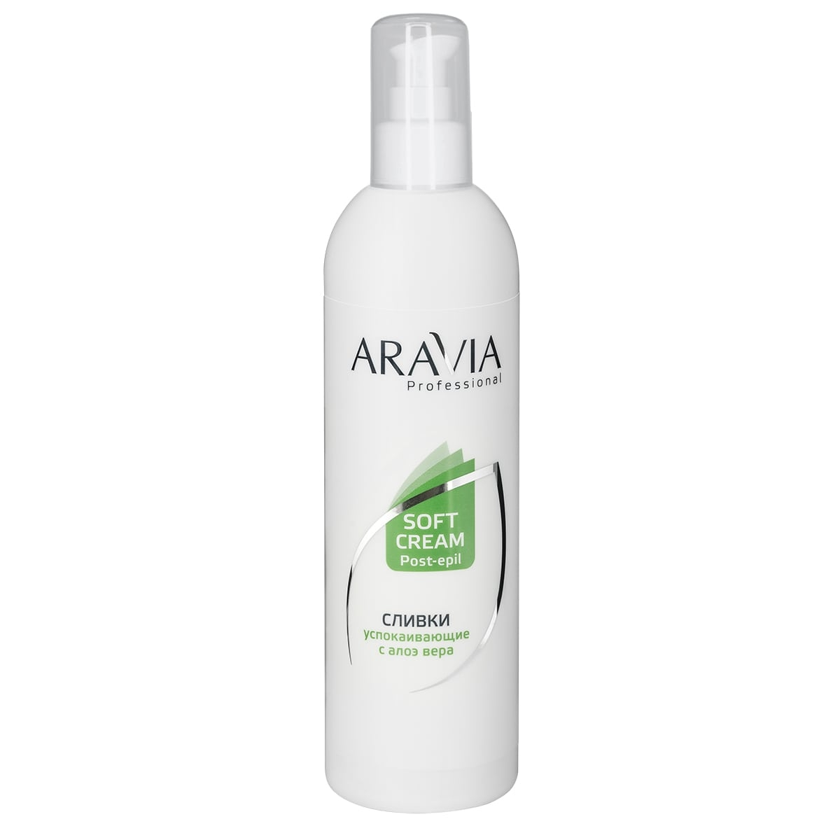ARAVIA Сливки Post-epil Soft Cream успокаивающие с алоэ вера, 300 мл тоник для кожи гельтек с гидролизатом коллагена и алоэ вера 300 мл
