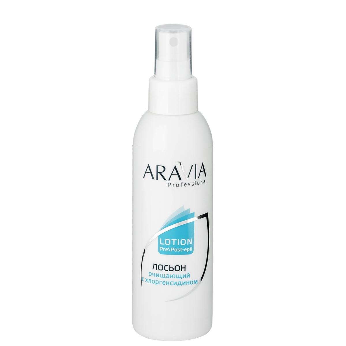 ARAVIA Лосьон очищающий с хлоргексидином, 150 мл нюкс магазин косметики