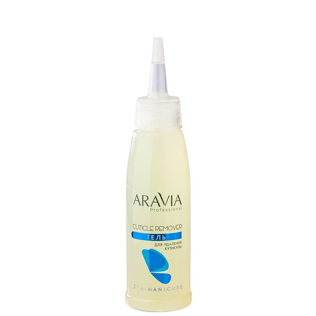 ARAVIA Гель для Удаления Кутикулы Cuticle Remover, 100 мл гель для удаления кутикулы 5 мл morizo manicure line