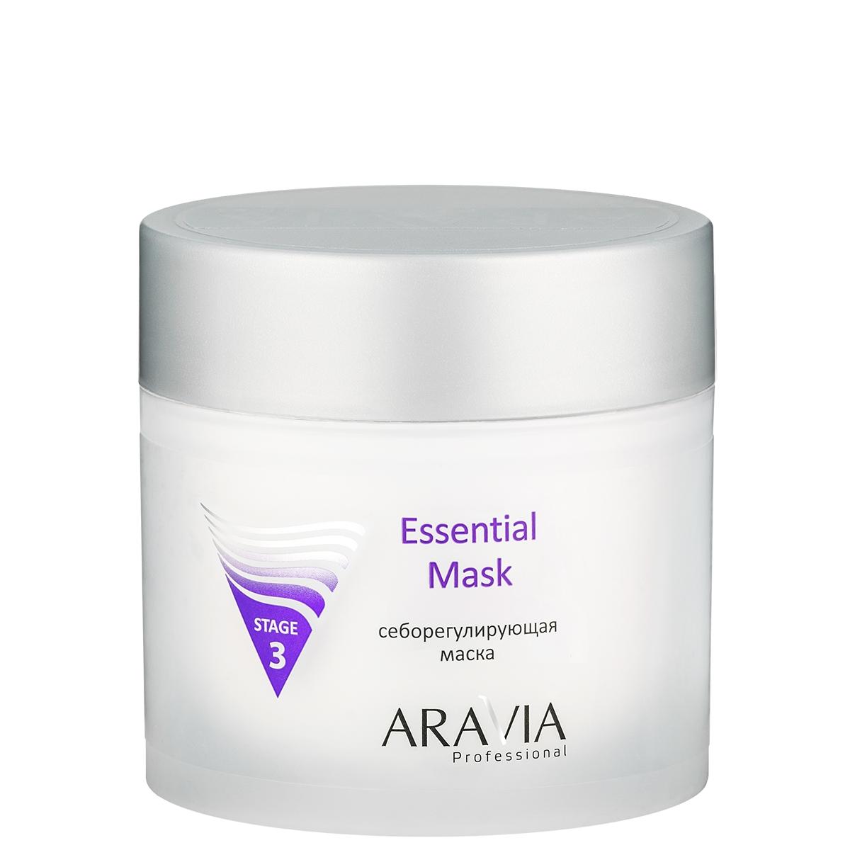 ARAVIA Себорегулирующая маска Essential Mask, 300 мл aravia себорегулирующая маска отзывы