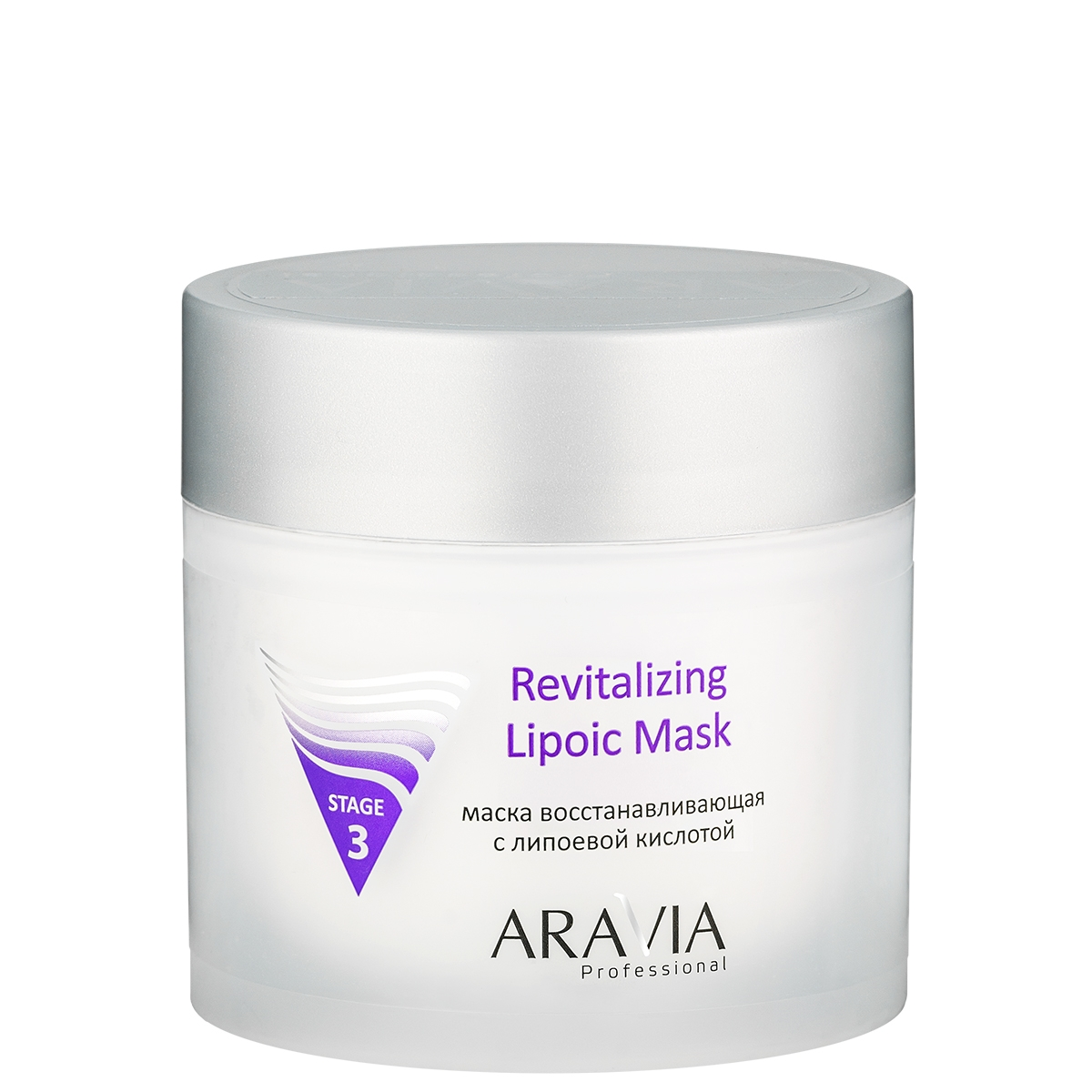 ARAVIA Маска Revitalizing Lipoic Mask Восстанавливающая с Липоевой Кислотой, 300 мл крем парафин сливочный шоколад с маслом какао и витамином f 300 мл
