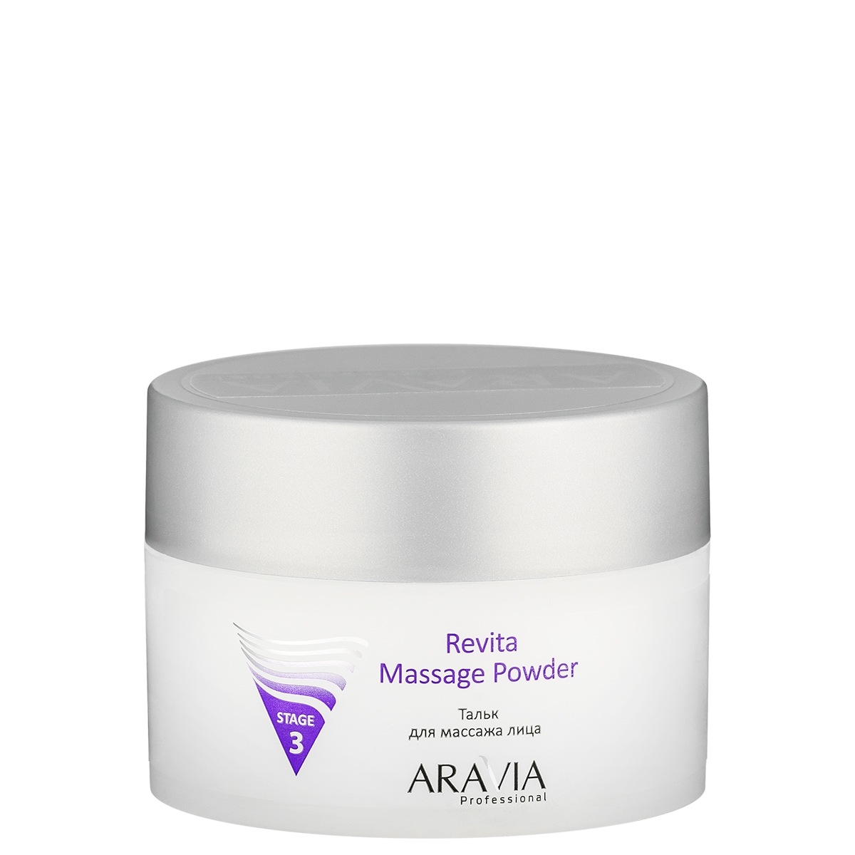 ARAVIA Тальк Revita Massage Powder для Массажа Лица, 150мл