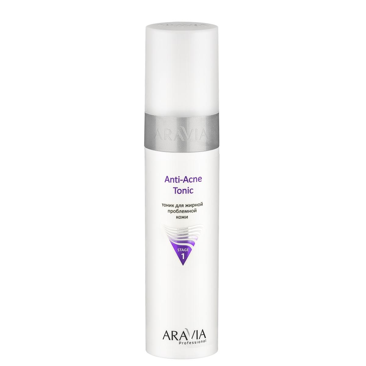 ARAVIA Тоник для жирной проблемной кожи Anti-Acne Tonic, 250 мл масло для проблемной кожи псораведика