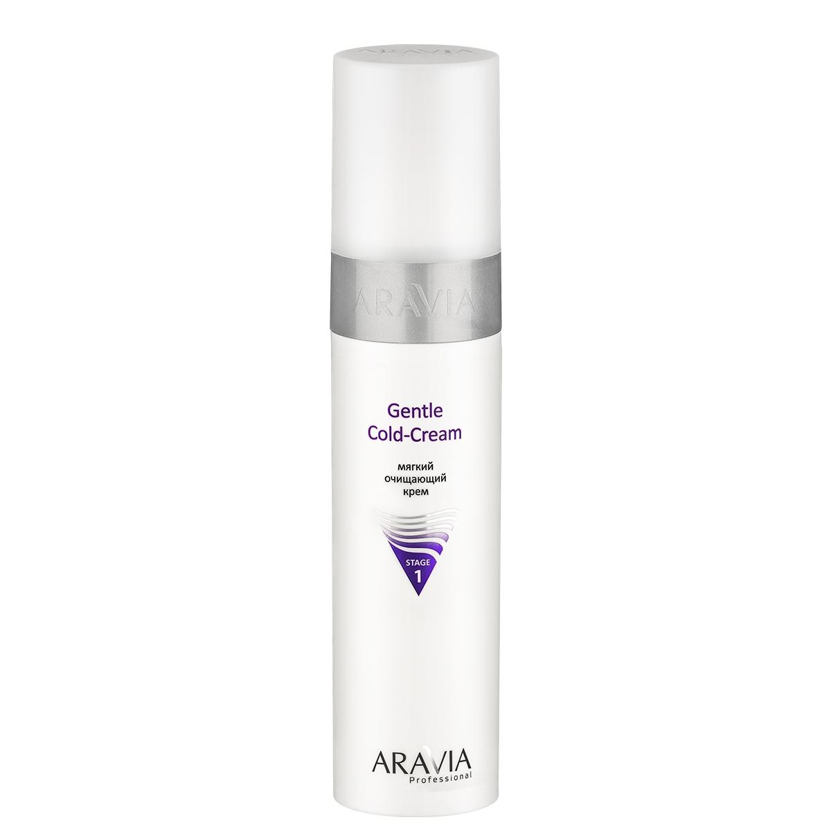 цена на ARAVIA Мягкий очищающий крем Gentle Cold-Cream, 250 мл