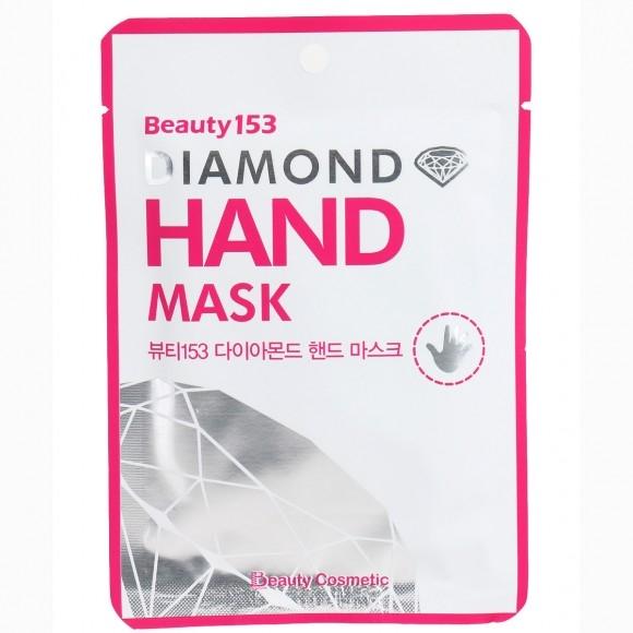 Beauty Cosmetic Маска для Рук Beauty153 Diamond Hand Mask, 1 шт цена