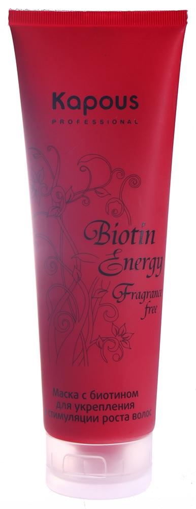 Kapous Biotin Energy Маска с Биотином для Укрепления и Стимуляции Роста Волос, 250 мл