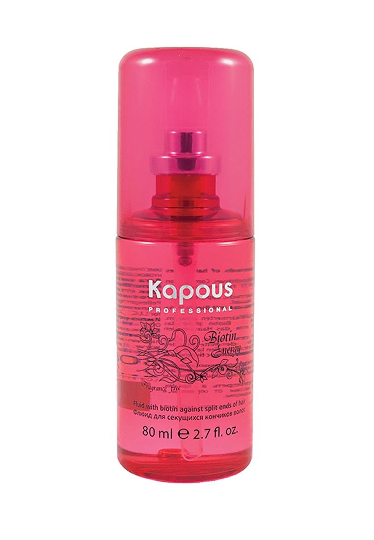 Kapous Biotin Energy Флюид для Секущихся Кончиков Волос с Биотином, 80 мл