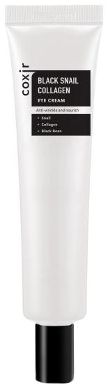 Coxir Крем для Области вокруг Глаз против Морщин с Коллагеном и Муцином Черной Улитки Black Snail Collagen Eye Cream, 30 мл