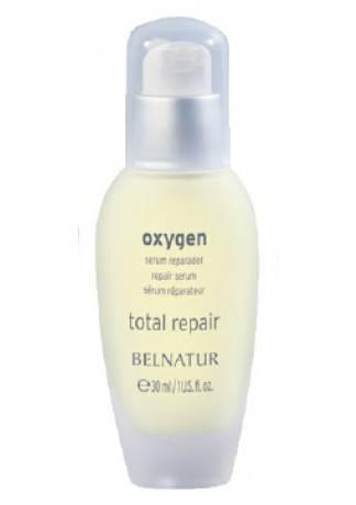 Belnatur Oxygen Регенерирующая Кислородонасыщающая Сыворотка, 30 мл