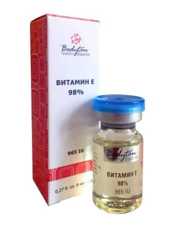 Bodyton Сыворотка Витамин Е 98%, 8 мл bodyton сыворотка витамин е 98