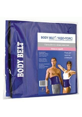 Body Belt Пояс для Похудения, 1шт