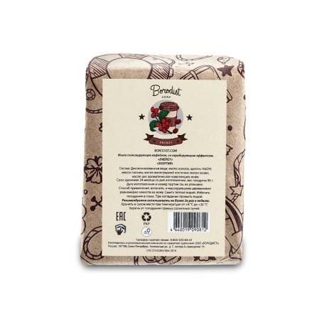 Borodist Мыло Кофейное «Energy», 90г мыло duru soft sens зелёный чай 4шт 90г