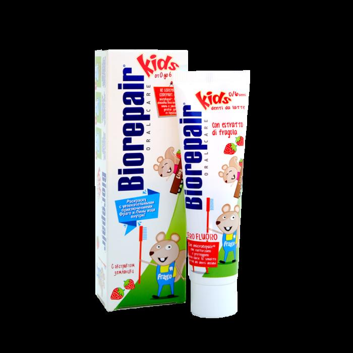 цена BIOREPAIR Паста Junior Kids Детская Зубная, 50 мл. онлайн в 2017 году