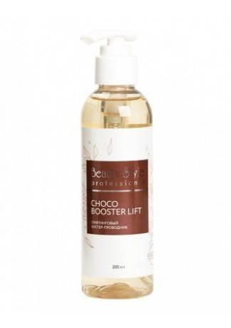 Beauty Style Лифтинговый Бустер-Проводник Choco Booster Lift, 200мл Проф гель для душа choco shower gel 200 мл beauty style choco минерализация лифтинг и питание