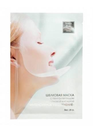 Beauty Style Шелковая Маска с Пента-Пептидом и Гиалуроновой Кислотой Интенсивное Увлажнение, 10 шт