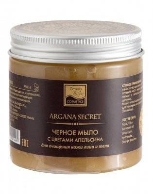 Beauty Style Марокканское Черное Мыло с Цветами Апельсина, 250гр цены