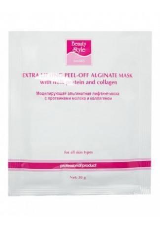 Beauty Style Моделирующая (Альгинатная) Лифтинг-Маска с Протеинами Молока и Коллагеном, 30гр*10 шт la miso маска моделирующая альгинатная с коллагеном collagen 1000 г