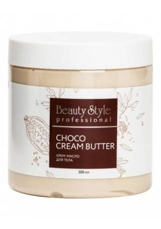 Beauty Style Крем - Масло для Тела Choco cream-butter, 500мл масло beauty style крем масло для тела choco cream butter beauty style 200 мл