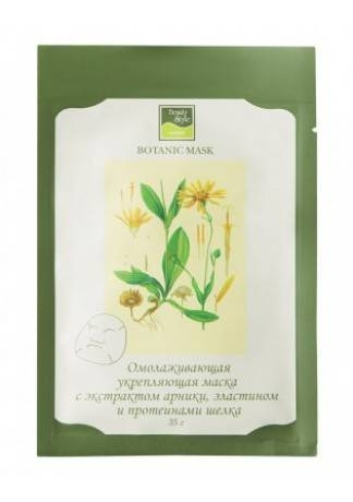 Beauty Style Ботаническая Успокаивающая Маска с Экстрактом Ромашки и Коллагеном, 6 шт