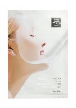 Beauty Style Шелковая Маска с Пента-Пептидом и Хитозаном Восстановление и Увлажнение, 10 шт