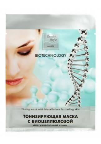Beauty Style Тонизирующая Маска с Биоцеллюлозой, 10 шт косметические маски галька и галыш маска брусника