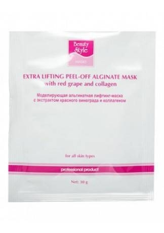 Beauty Style Моделирующая (Альгинатная) Лифтинг-Маска с Красным Виноградом и Коллагеном,  30гр*10 шт la miso маска моделирующая альгинатная с коллагеном collagen 1000 г