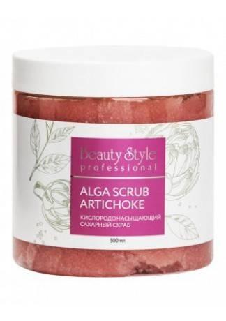 Beauty Style Тонизирующий Соляной Скраб Alga Scrub Artichoke, 200мл beauty style кислородонасыщающий сахарный скраб alga scrub artichoke 200мл
