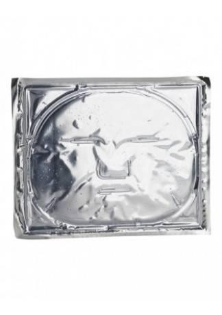 Beauty Style Коллагеновая Интенсивно Увлажняющая Маска для Всех Типов Кожи Аква24, 6 шт ninelle маска лифтинг для лица интенсивная коллагеновая с эластином для всех типов кожи 22 г
