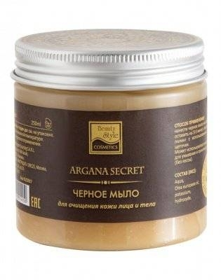 Beauty Style Марокканское Черное Мыло, 250гр beauty image баночка с воском с маслом оливы 800гр