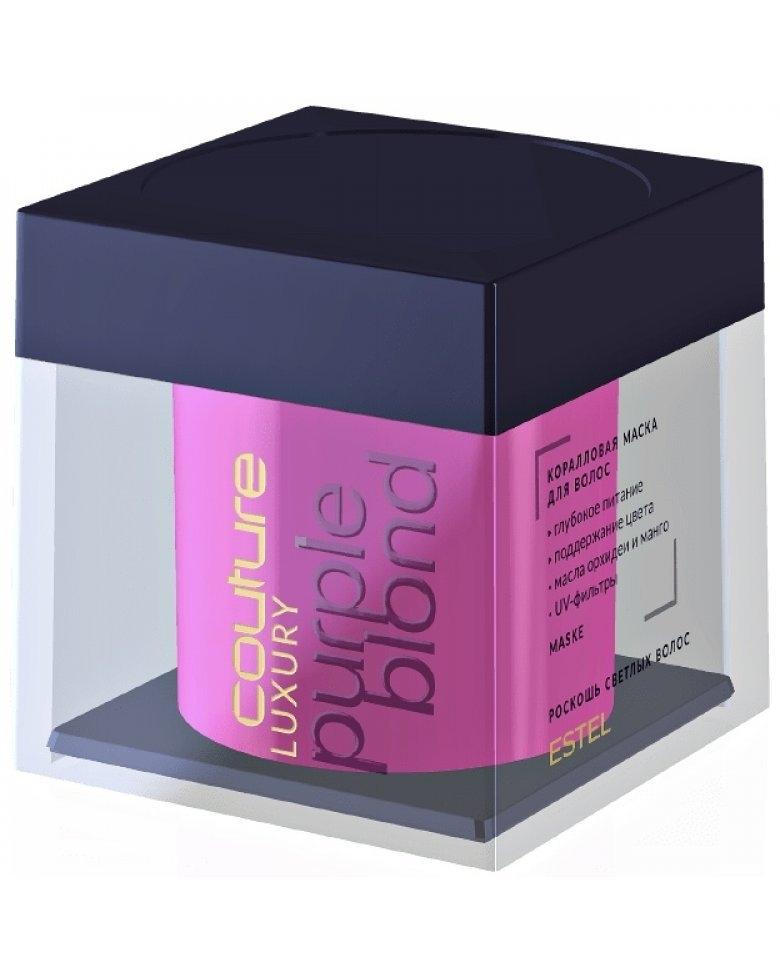 Estel Haute Couture Маска Luxury Purple Blond Коралловая для Волос, 200 мл недорого