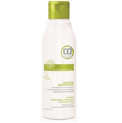 Constant Delight Шампунь Bio Flowers Water Bivalent Shampoo Бивалентный, 250 мл