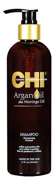 CHI Шампунь Argan Oil с Экстрактом Масла Арганы и Дерева Маринга, 355 мл