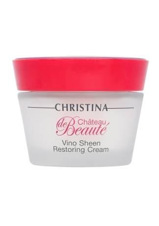 Christina Chateau de Beaute Восстанавливающий крем «Великолепие», 50 мл омолаживающий крем для кожи вокруг глаз christina chateau de beaute rejuvenating vineyard eye сreаm 30 мл