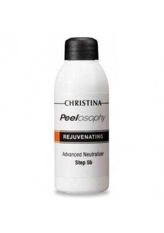 Christina Peelosophy Нейтрализатор (шаг 5b), 120 мл christina peelosophy protective cover cream step 8 объем 20 мл