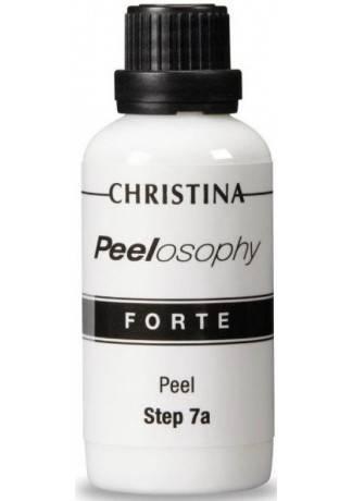 Christina Пилинг усиленного действия (шаг 7а), 50 мл christina мыльный пилинг роз де мер 55 мл rose de mer