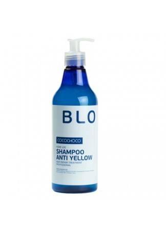 COCOCHOCO Шампунь для Осветленных Волос Blond, 500 мл cocochoco shampoo anti yellow шампунь для осветленных волос 500 мл