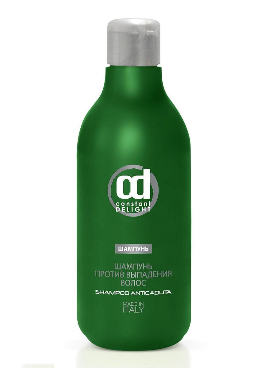 Constant Delight Шампунь Против Выпадения Волос Anticaduta, 250 мл цена