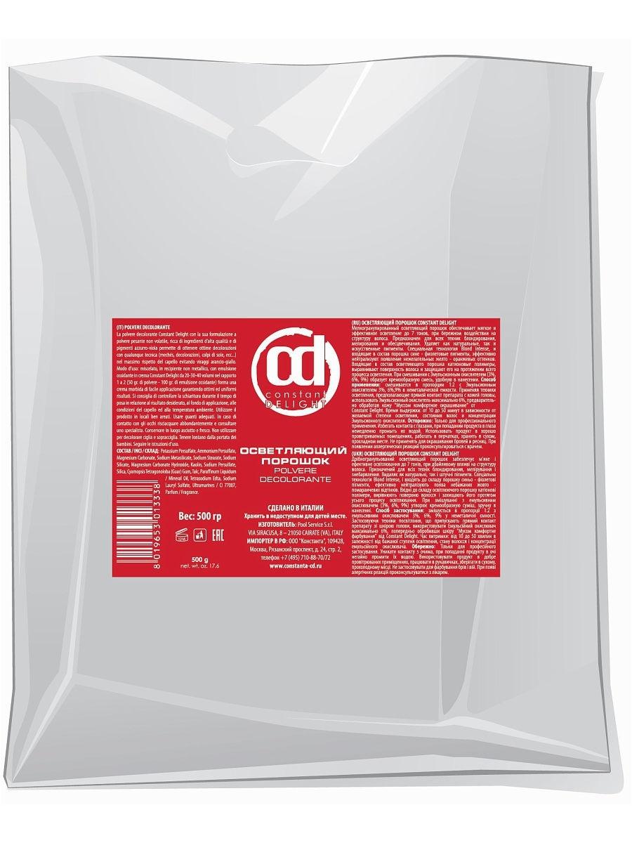 Constant Delight Порошок Polvere Decolorante Осветляющий Пакет, 500г цена