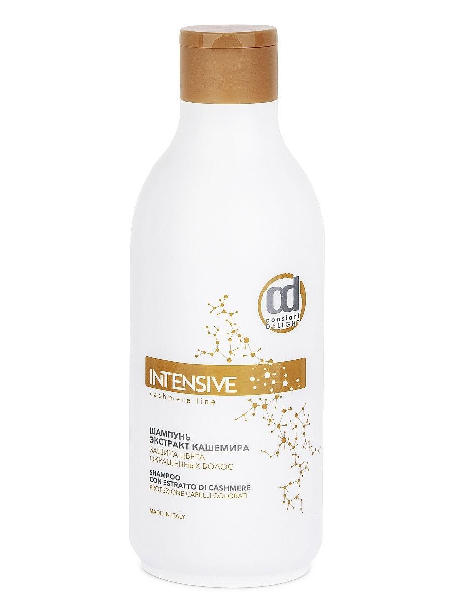 лучшая цена Constant Delight Шампунь Intensive Экстракт Кашемира для Окрашенных Волос, 250 мл