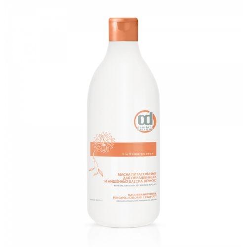 Constant Delight Маска Питательная для Окрашенных Волос, 250 мл цена