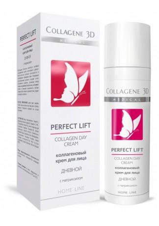 Дневной коллагеновый крем для лица с матриксилом Perfectlift, 30 мл